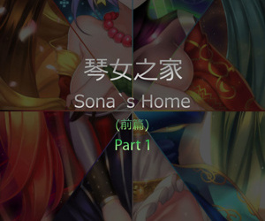 Sonas Residence First Part