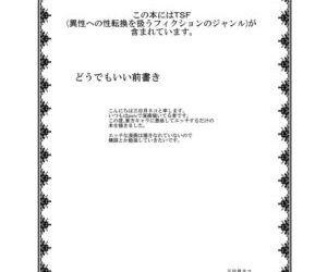 Touhou TS Monogatari - Youmu Chapter- =Ero Manga Girls + maipantsu= - part 2