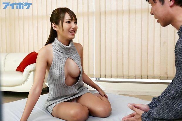 Dish Tsubasa Amami