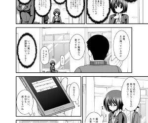Mizushima-san wa roshutsushou 2 - part 3