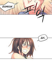 Sports Girl Ch.29-32 - part 2