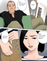 Nanimo Shiranai Incomplete - part 3