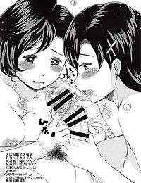 Inuyama Oyako Mesuinu Saimin - part 2