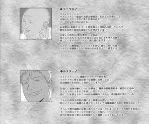 El toiu Shoujo no Monogatari X8 - Story of an Elf Girl X8