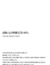 Ore no Choukyou-gakari - part 4