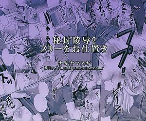 Hifuu Ryoujoku 2 Mari o Oshioki