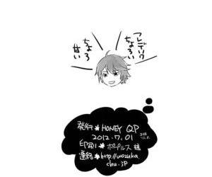 Hakoiri Ouji - part 2