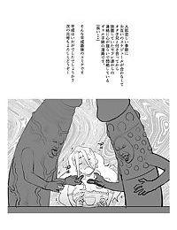 Gal ni Datte Hitohada Koishii Kisetsu ga Arutte Hontou desu ka?