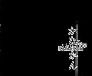 Kanakan love ~ Kanan to Ecchi suru Hon!
