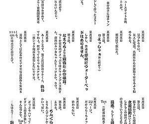 Chichi Senpuu - part 2