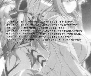 Mahou no Juujin Foxy Rena 9 - part 2
