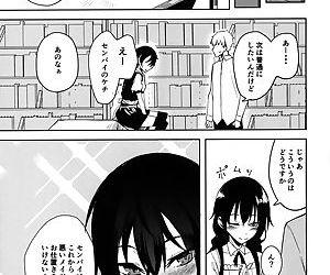 Kouhai-chan ni Eroi Koto Sareru Hon 6 - part 2