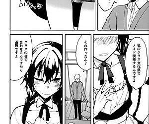 Kouhai-chan ni Eroi Koto Sareru Hon 6
