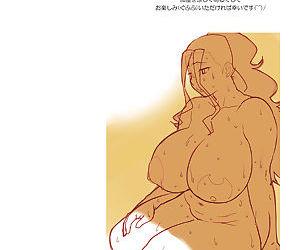 Kanojo ga Mizugi ni Kigaetara