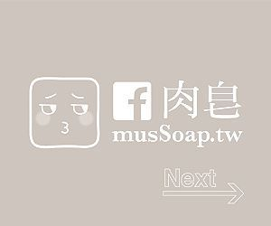 MusSoap