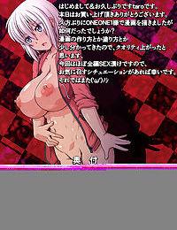 Roshutsu Sex Soldier Satsuki - part 2
