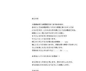 Kiriko-chan to Asobou! - part 2