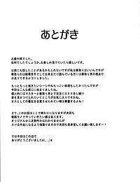 Sapohame Jeanne -Netori no Shou- - part 2