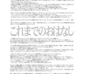 Hentai Futago no Natsuyasumi 2 - part 2