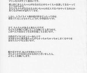 Haruharu to Kirara no Naishogoto