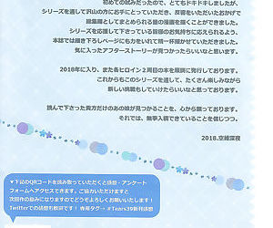 Ano Musume no Himitsu Soushuuhen #01 - part 3