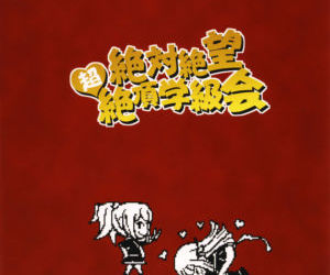 Zettai Zetsubou Chou Zecchou Gakkyuu-kai + Paper - part 2
