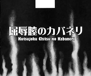 Kutsujoku Chitsu no Kabaneri