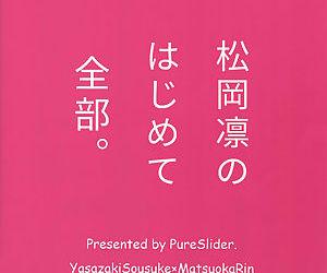 Matsuoka Rin no Hajimete Zenbu. - Rin Matsuokas First Everything - part 2