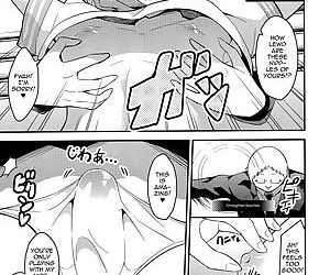 Kimi no Seieki ga Nomitai