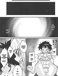 Gyaku Rape!