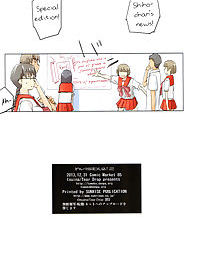 invisible! 2 - part 2