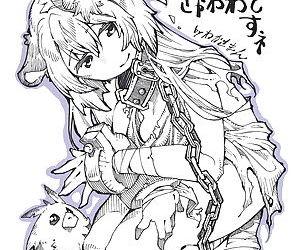 Tate no Yuusha no Fukushuu - Restoration of The Hero of The Shield