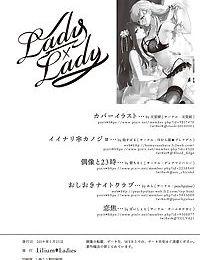 Lady x Lady - part 5
