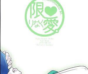 Doutei o Sutenai to Derarenai Heya ni Tojikomeraretara Happy End ni Natta Hanashi