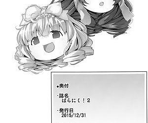 Bara Niku! 2