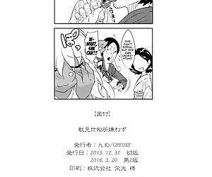 Kemono Misemono Tokoro Kirawazu - A Carefree Monster Girls Exhibition - part 2