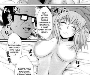 Oyasumi Erika.