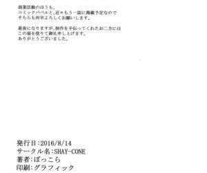 Bakunyuu Majo Tsuki ni Ichido no Cosplay Nakadashi Off-kai - Big-Titty Witchs Monthly Cosplay Creampie Meetup =White Lantern= - part 2