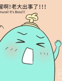MusSoap - part 30