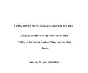 Chaldea Himitsu no Renai Shidou - Chaldeas Secret Relationship Guidance - part 2