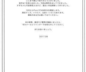 Rakka Shunshou 3 - part 2