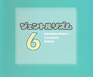 Gentle Rhythm 6