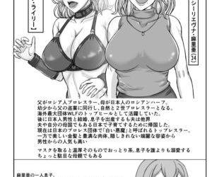 Mama wa Roshia Haafu no Akuyaku Resuraa Icha Rabu Kyuuaihen - My Mom is a Half-Russian Heel Wrestler - The Sexy Love-Dovey Courting Edition