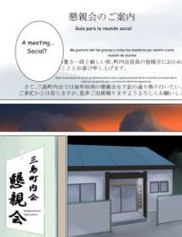 Nanimo Shiranai Complete - part 4