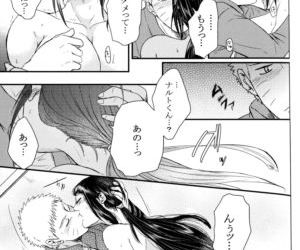 Yoi Goto - Dunken Sex
