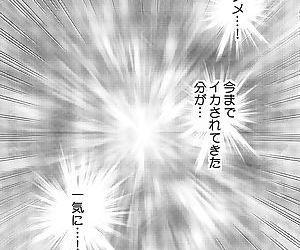 TV de H na Happening o Uketsuzuke 24 Jikan Teteiteki ni Hazukashimerareta Pride no Takai Onna - part 4