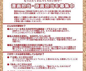 Otouto no Koibito ga Mukashi Choukyou Shita Motokano datta + ~Sonogo~