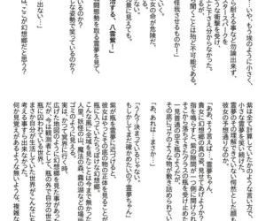 Gensoukyou Ishi no Ran - part 2
