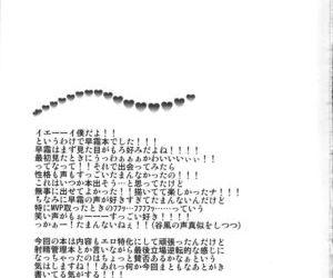 Hayashimo-chan no shaseikanri nisshi - part 2