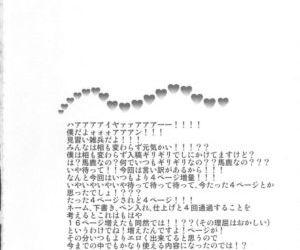 Hayashimo-chan no shaseikanri nisshi